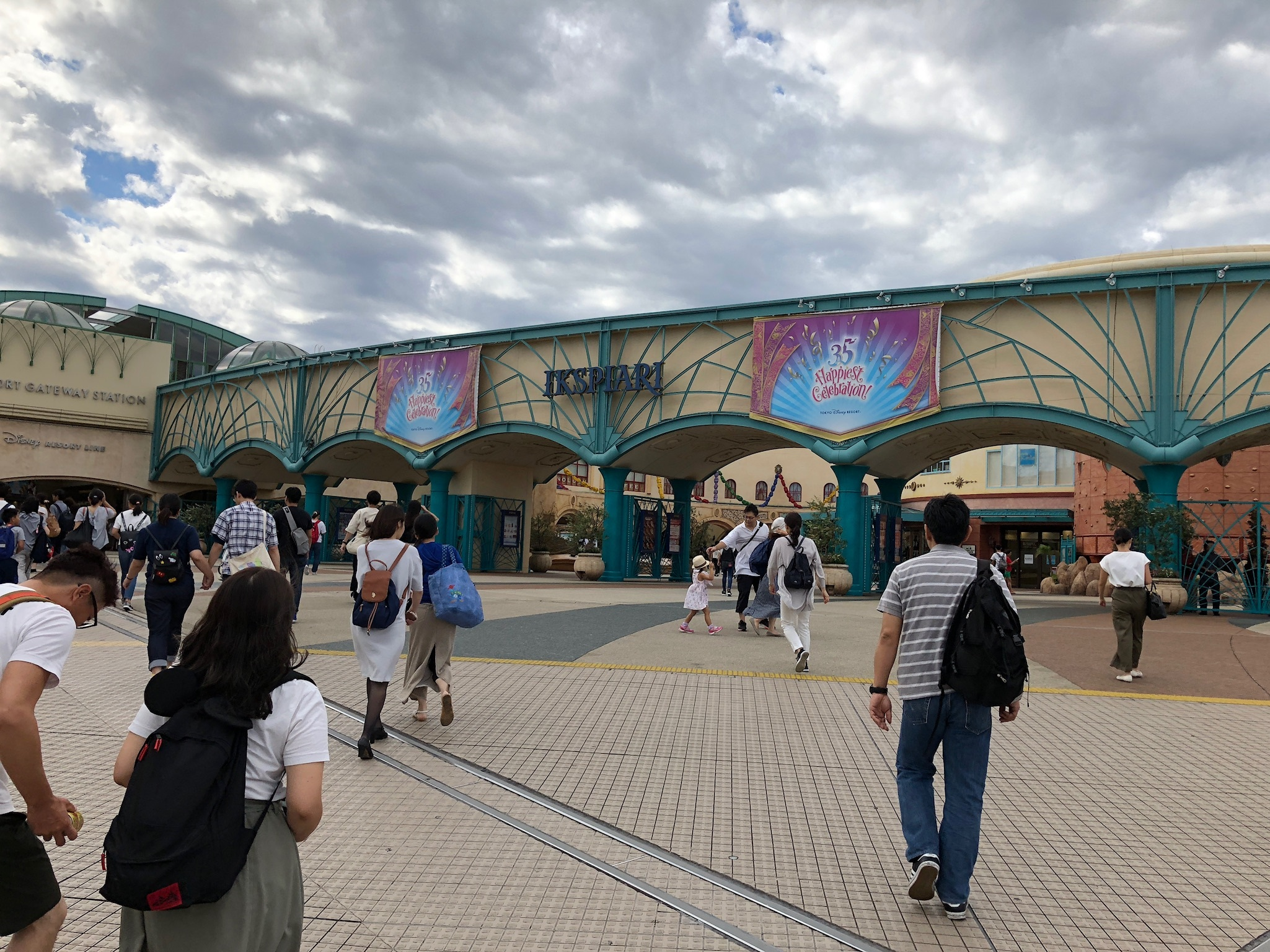 The area between the Maihama metro station and the Disney Gateway Station.