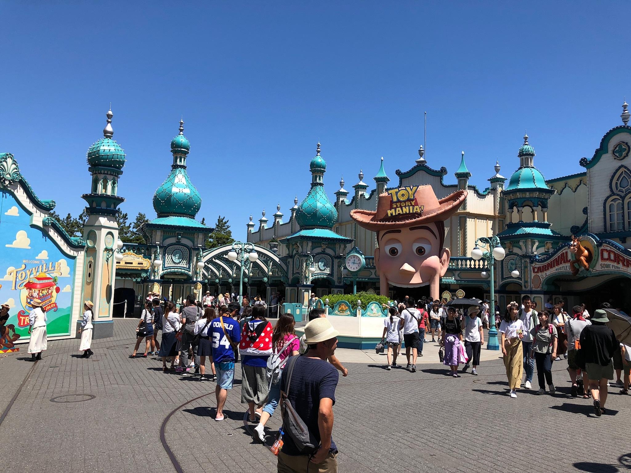 Disney 19.jpg
