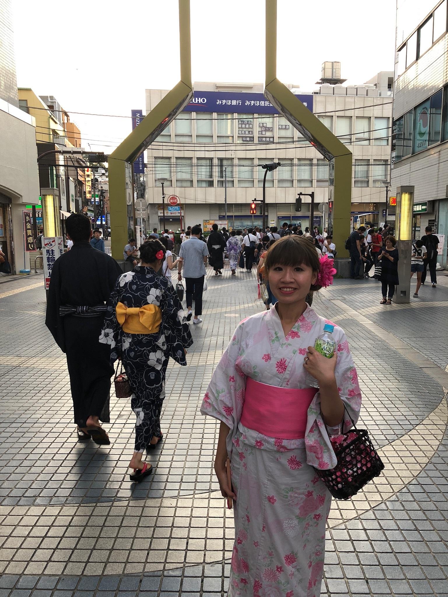 tsurumi 1.jpg