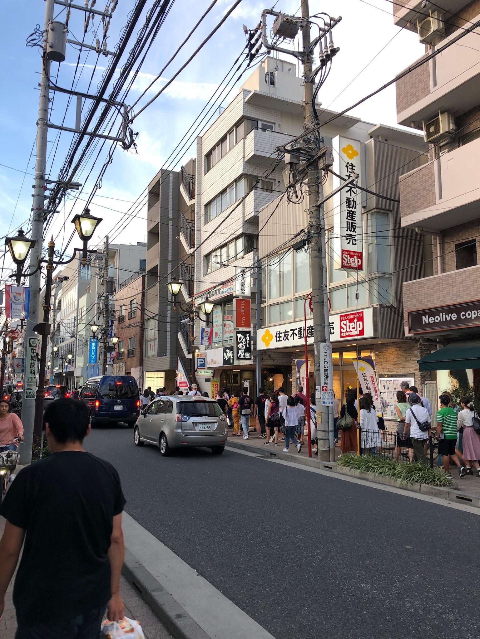 tsurumi 2.jpg