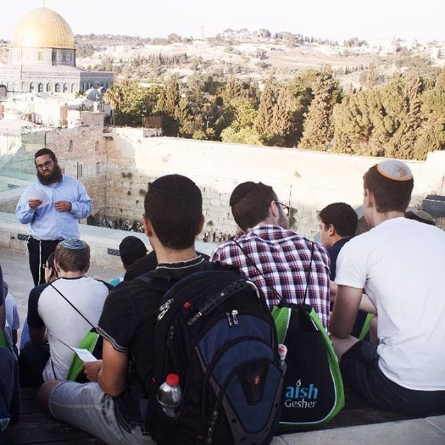 With a rooftop like this, why stay inside all day? #Jerusalem #Israel #Aish #Wisdom #Learning