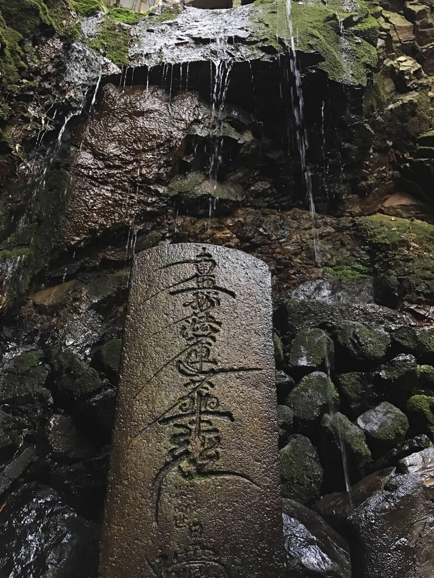 Inari05.jpg