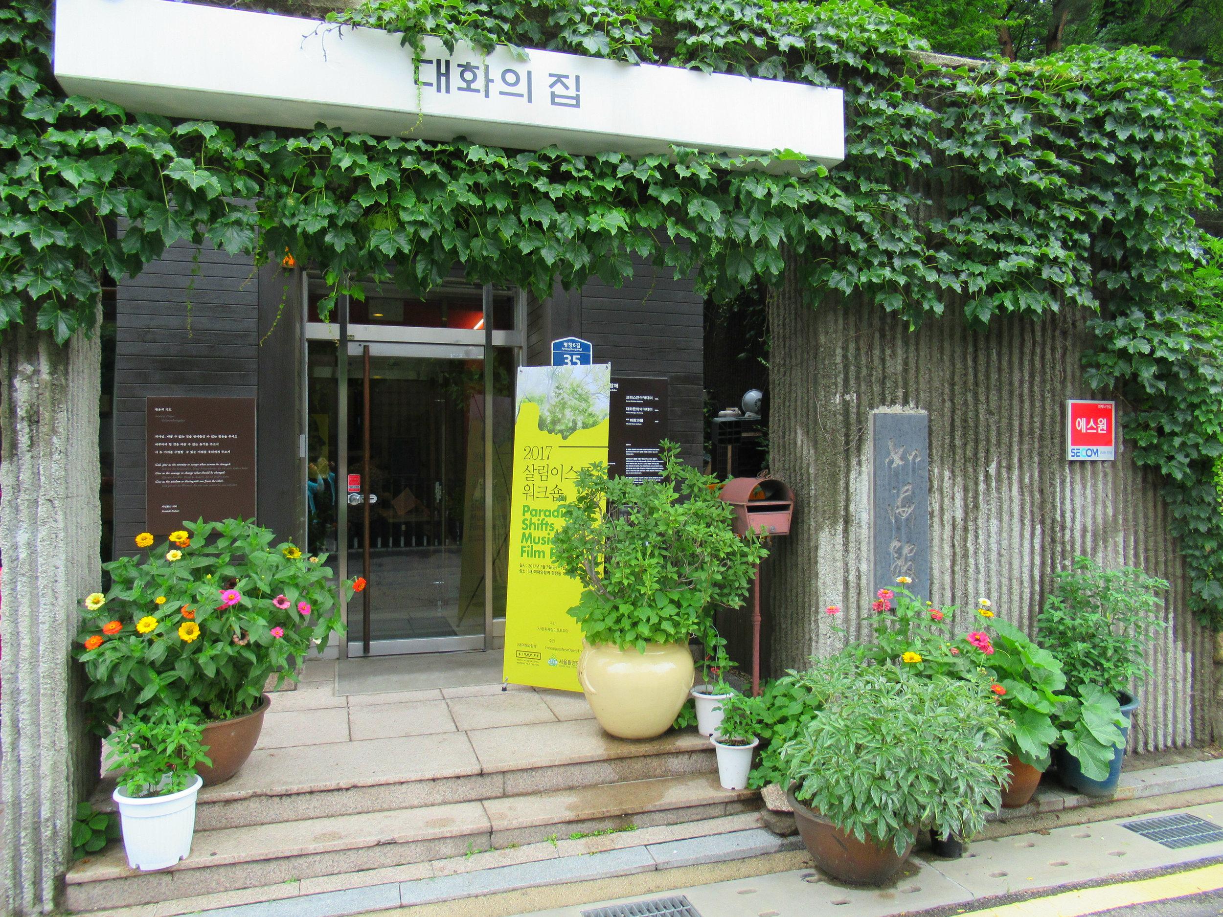 The Academy of Dialogue Culture – venue for Paradigm Shifts  Seoul, South Korea