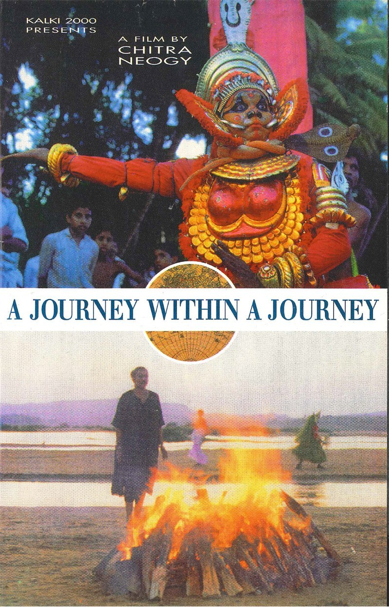 journey within a journey.jpg
