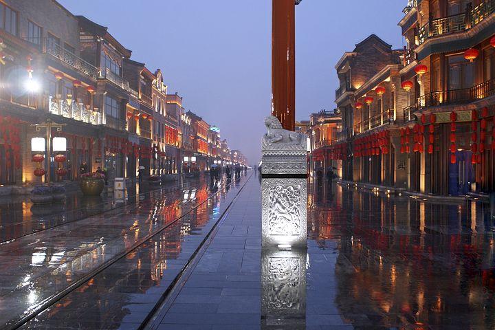 Beijing China Road