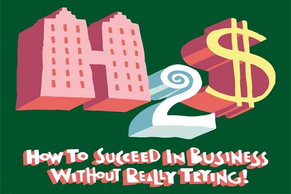 how_to_succeed_new_event_detail.jpg