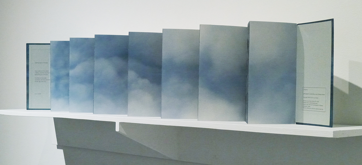 Sea and Sky II: Storm (right view)