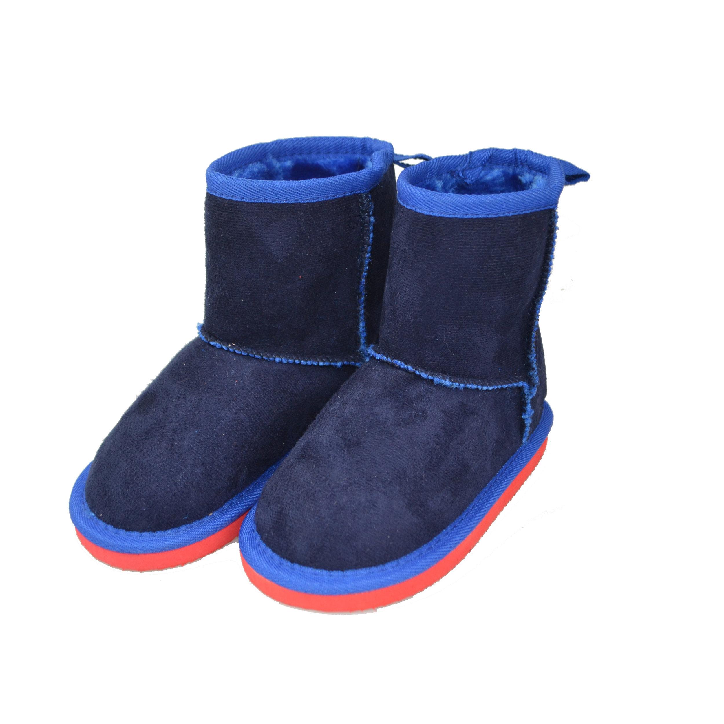 Kmart Jnr Boys Slippers, $8