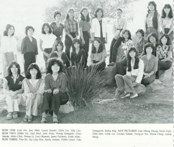 USC El Rodeo 1980