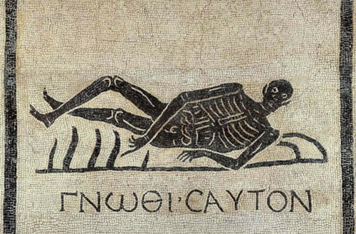"""The famous Ancient Greek Motto, which translates to """"Know Thyself,"""" here pictured on mosaic found during excavations in the convent of San Gregorio in Rome."""