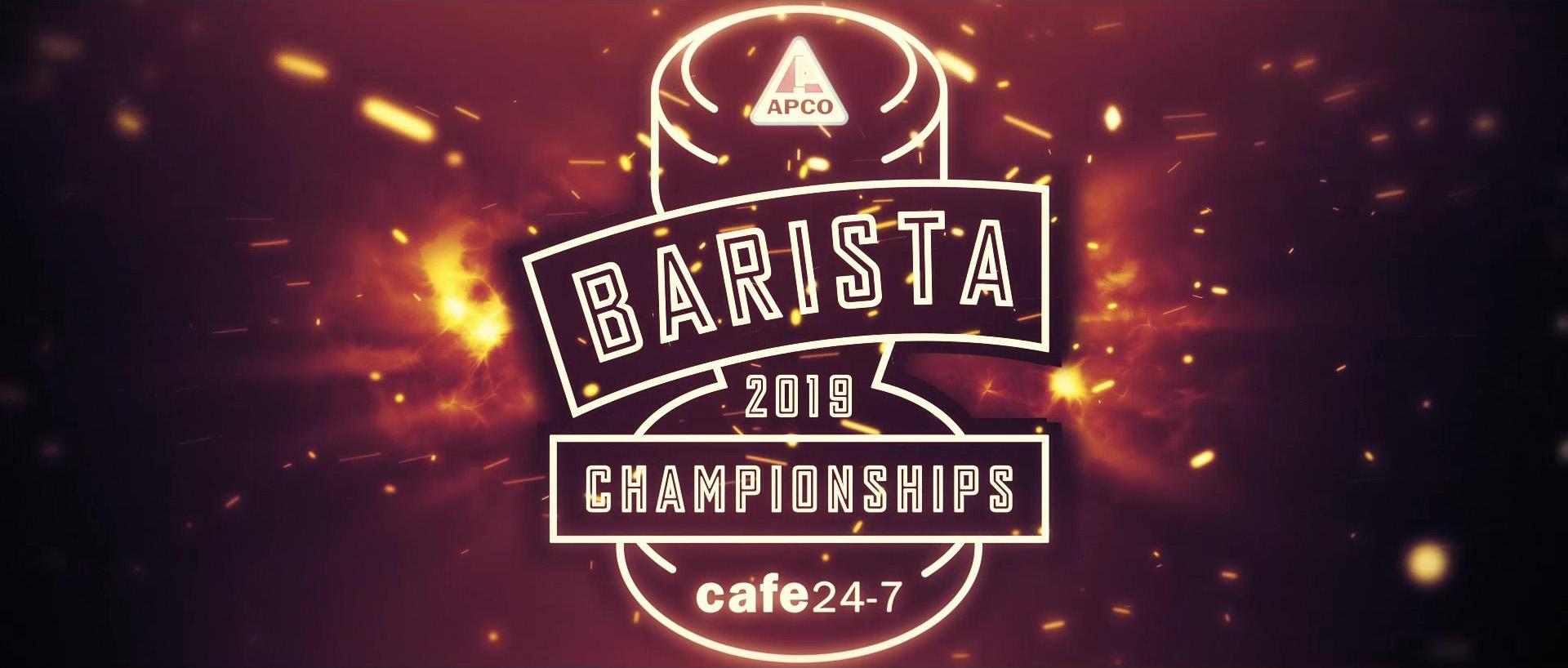 APCO Barista Championships