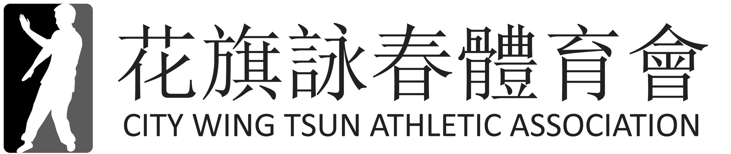 CWT ATHLETIC ASSOCIATION LOGO.jpg