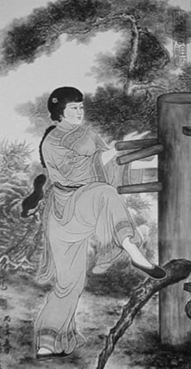 Yim Wing Chun.jpg