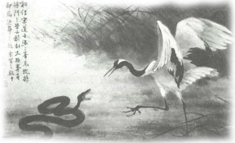 snakeand crane.jpg