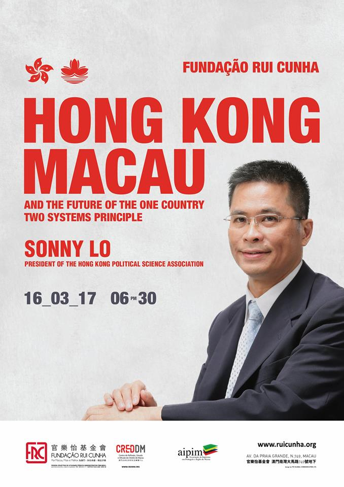 20170314  AIPIM Talk Series Open Lecture by Sonny Lo foto.jpg
