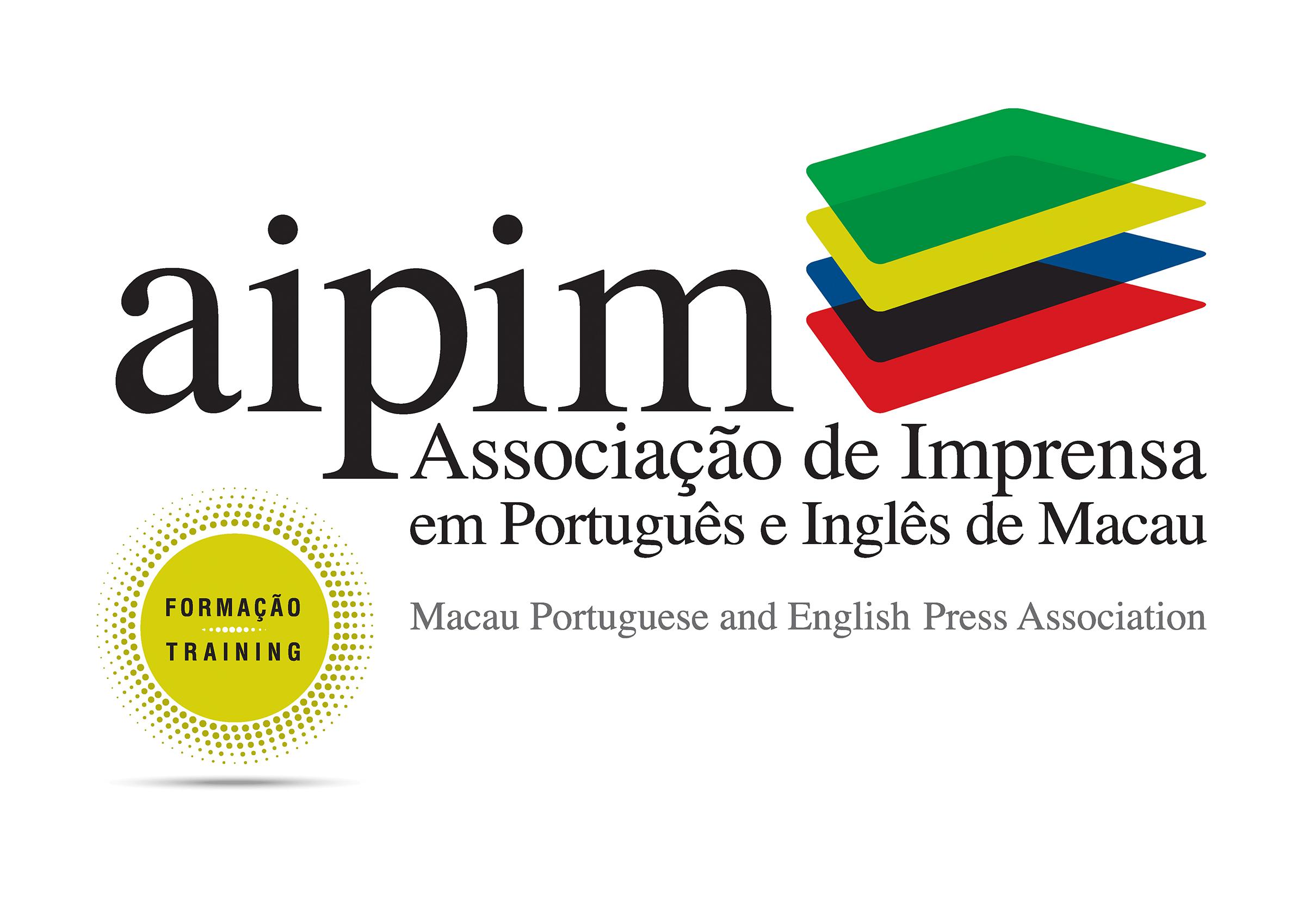 AIPIM-Training-Logo.jpg