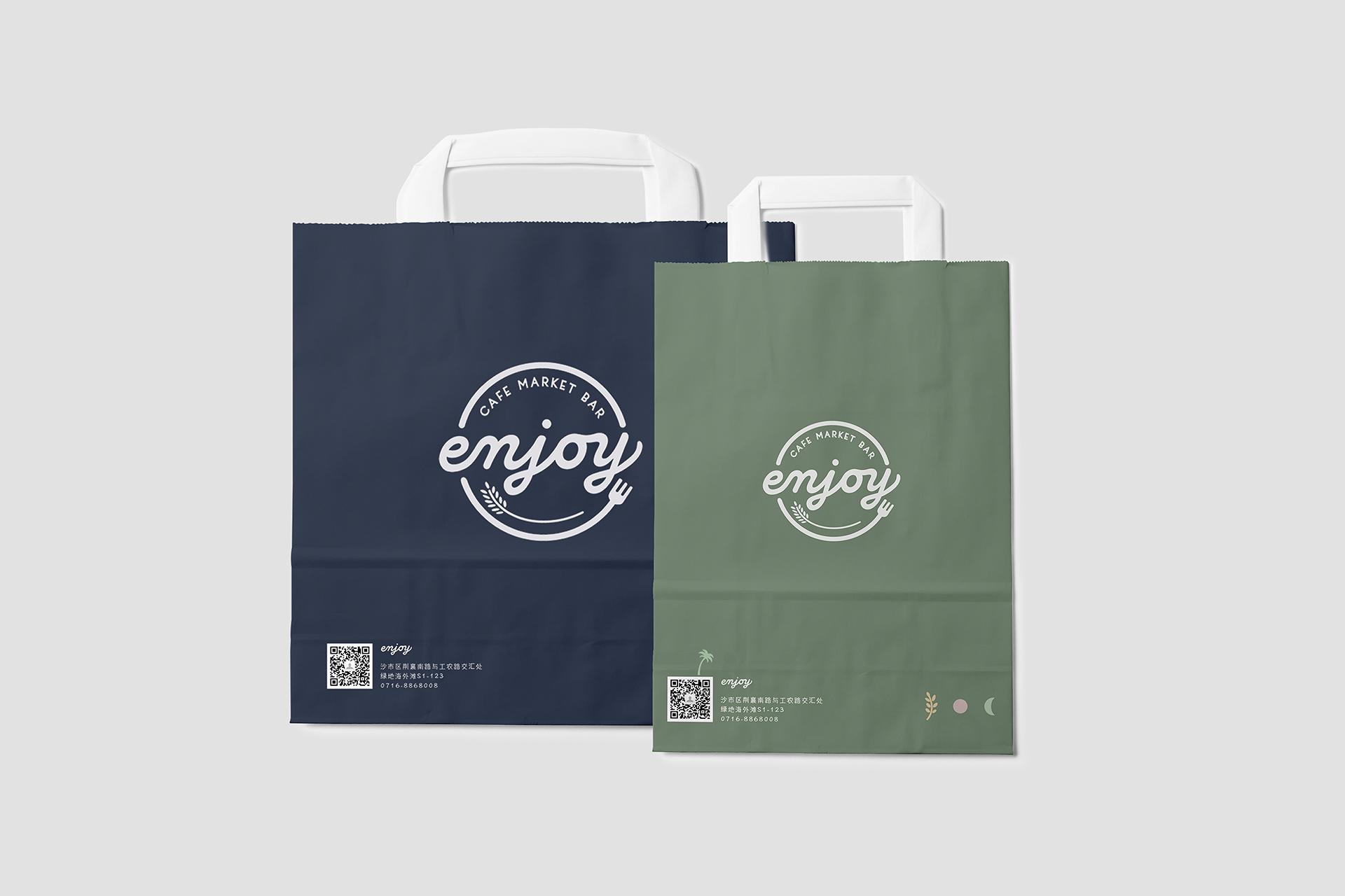 enjoy-04.jpg