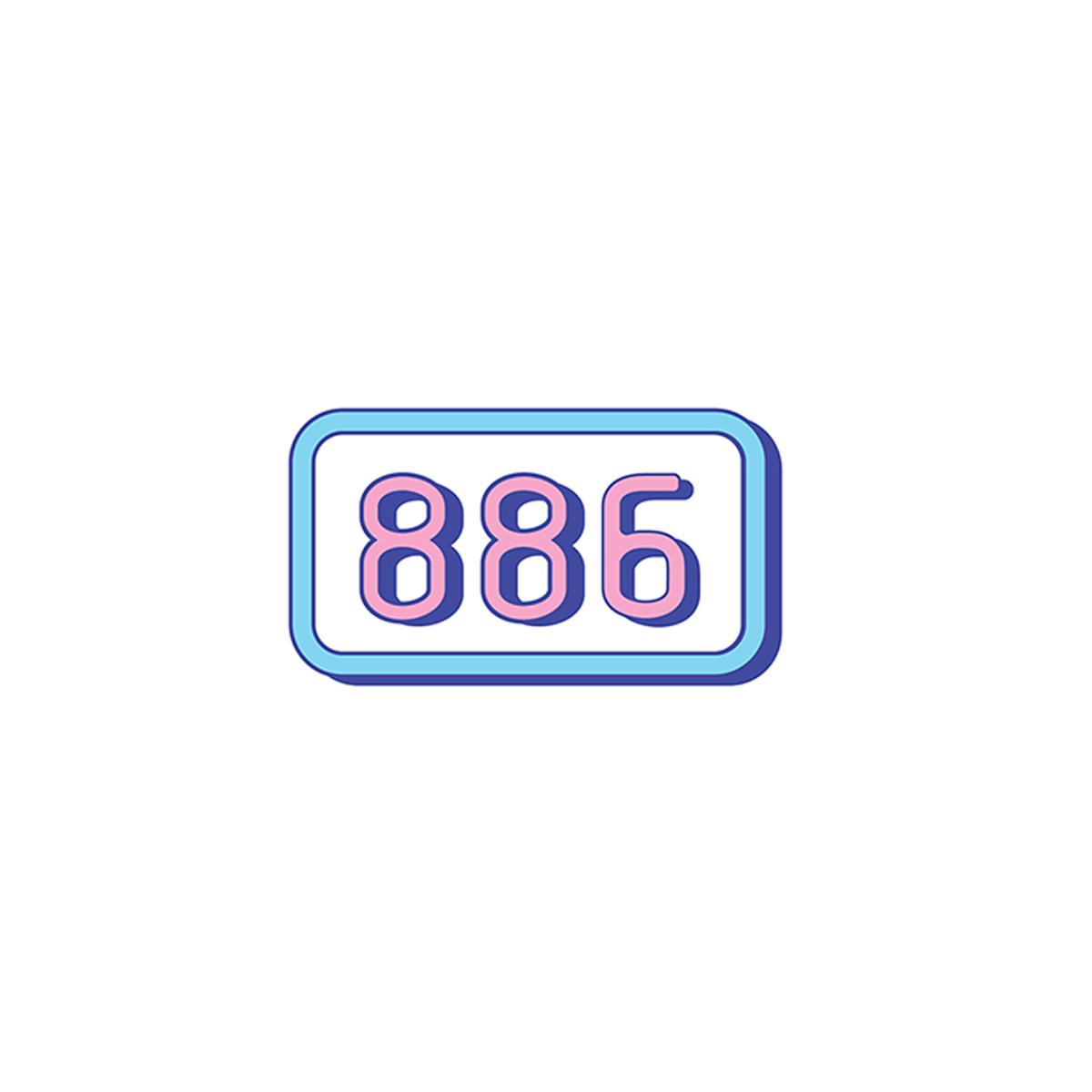 886.jpg