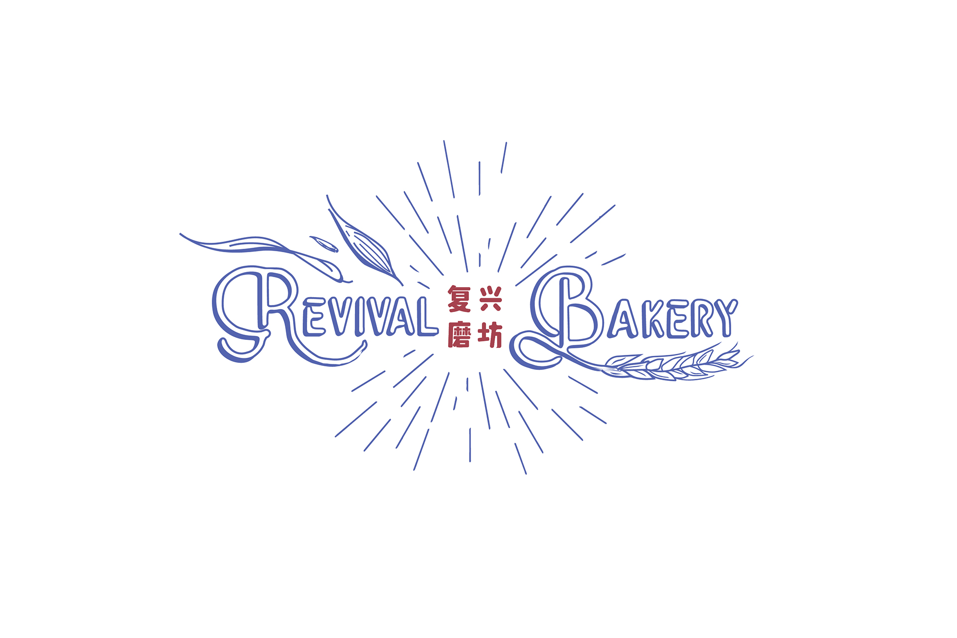 or_revival_logo.jpg