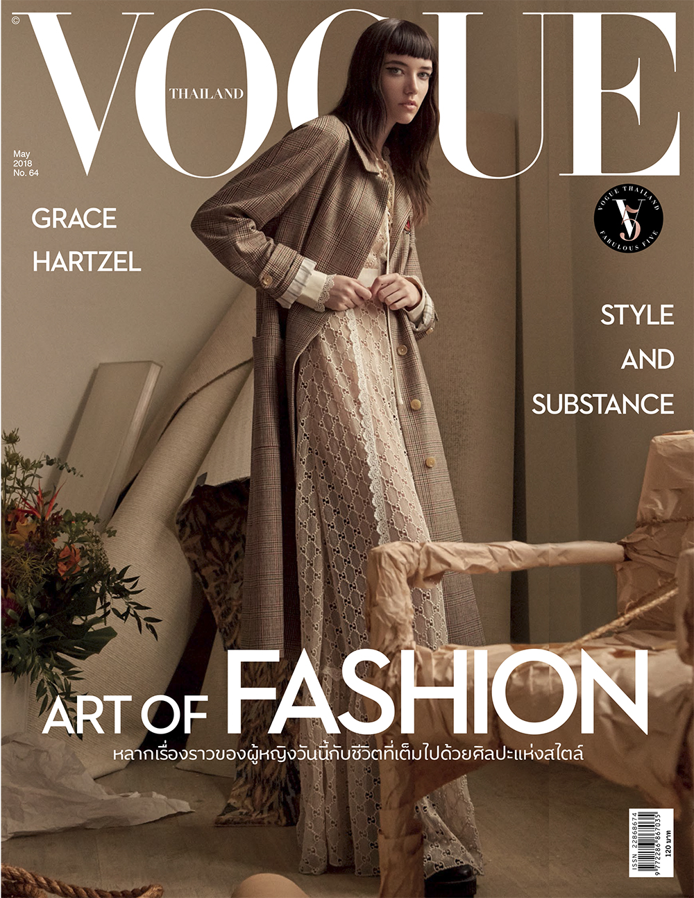 Vogue Thailand May '18 Cover Story