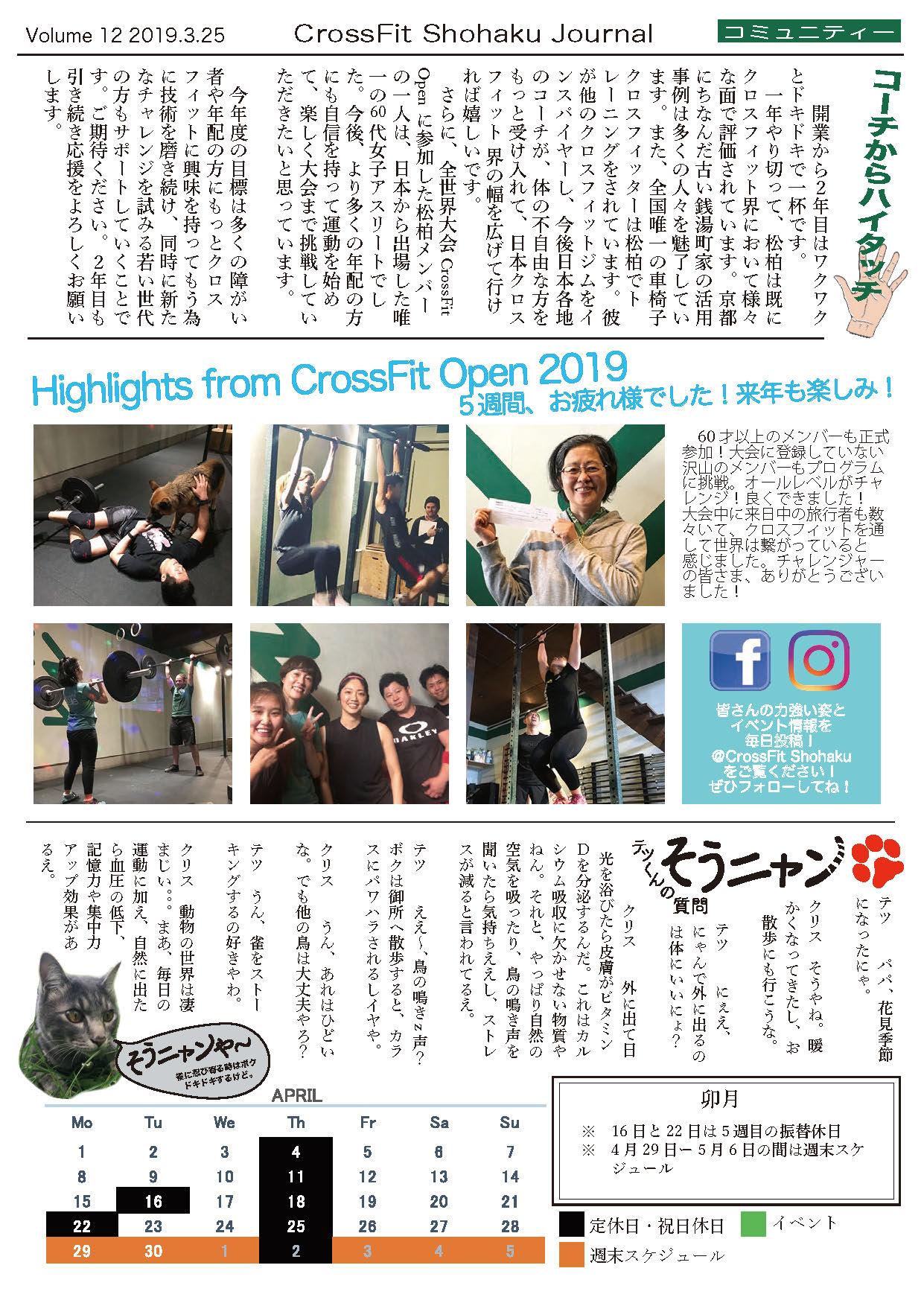 AllNewsletters_ページ_25.jpg