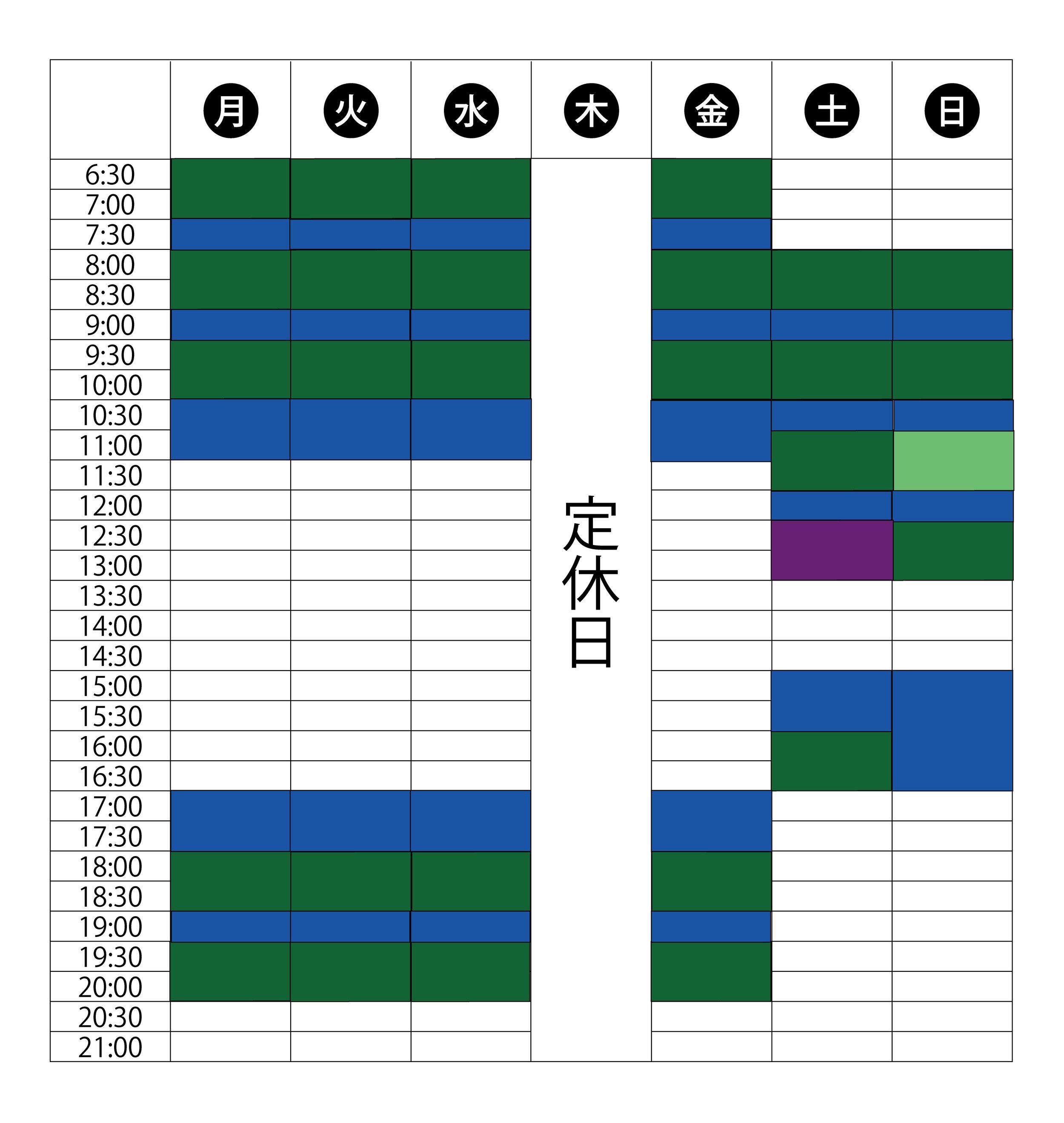 Scheduless.jpg