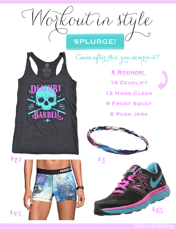 Workout-in-Style