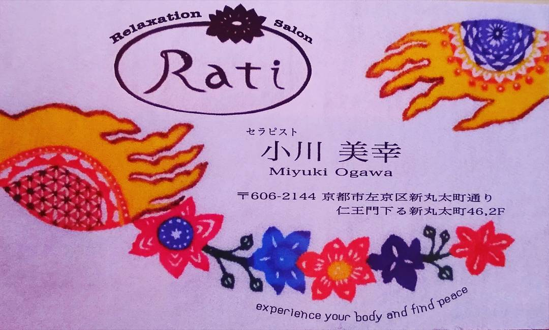 """I designed this made from KATAEZOME & KIRIE. """" experience your body and find peace """" by Ritual Press   http://www.ritualtheater.org"""