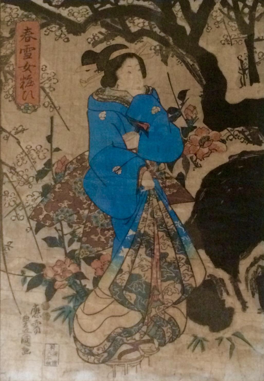 Utagawa Kunisada.jpg