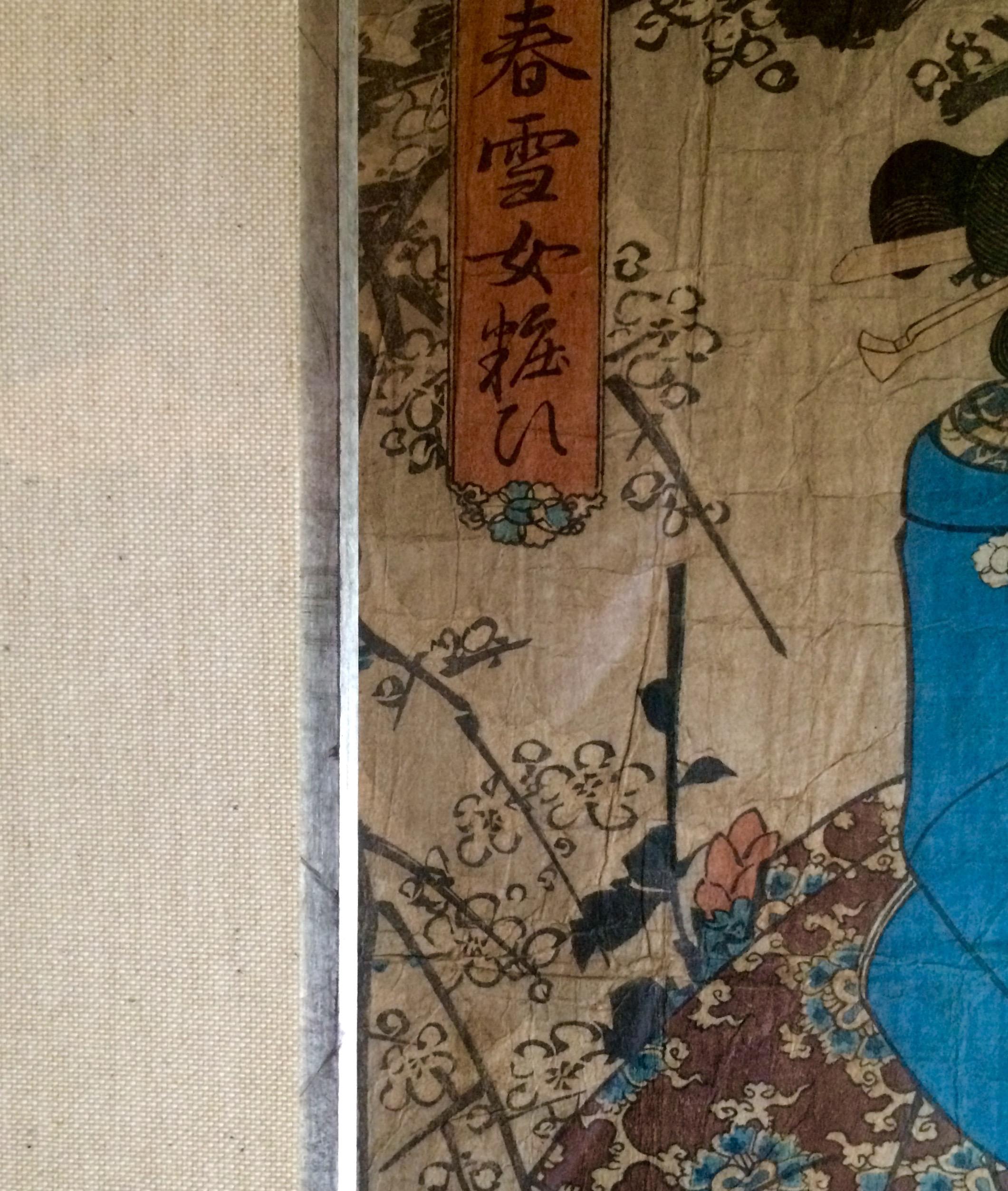 Kunisada Detail of Liner.jpg