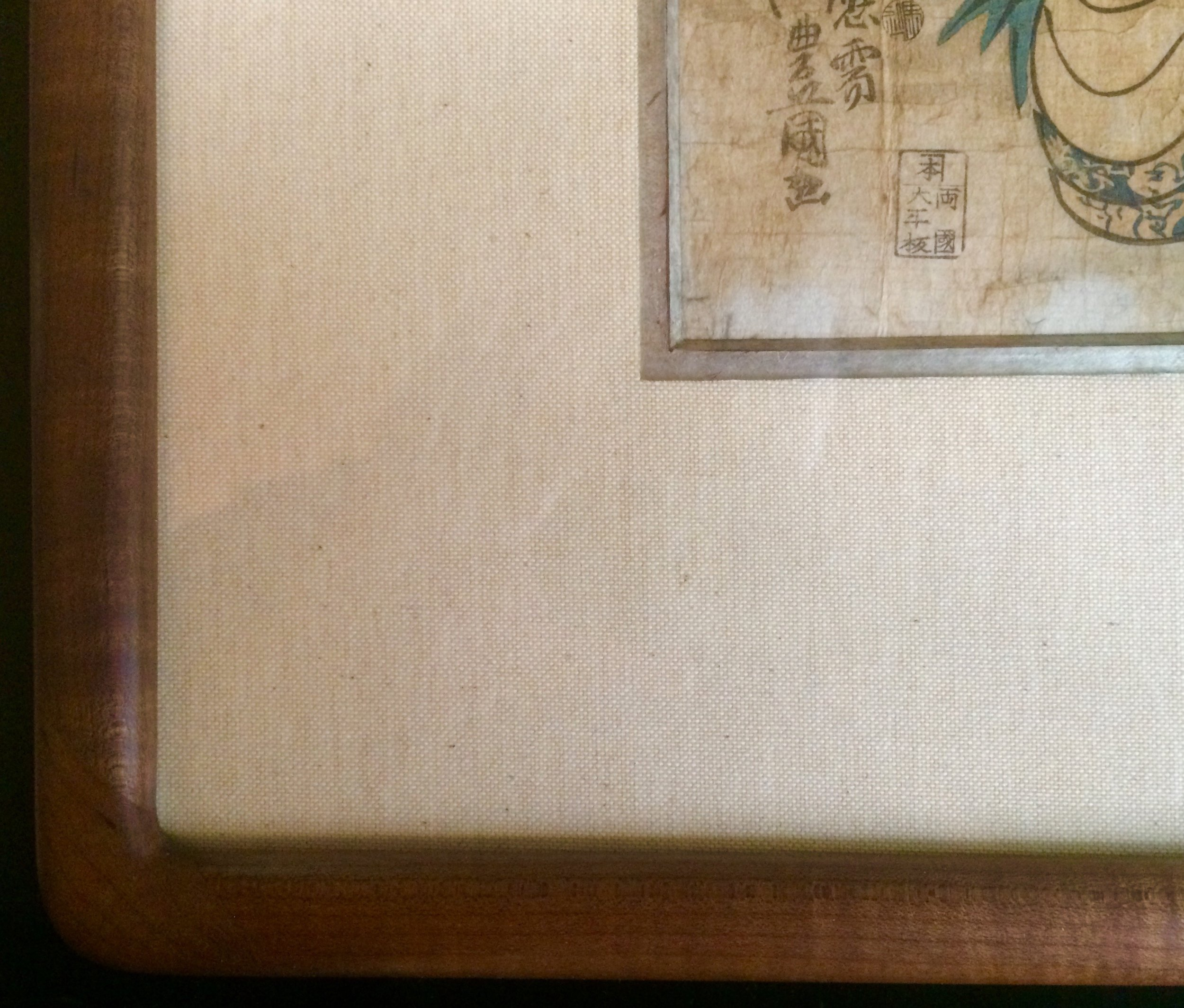 Kunisada Rounded Corner Detail.jpg