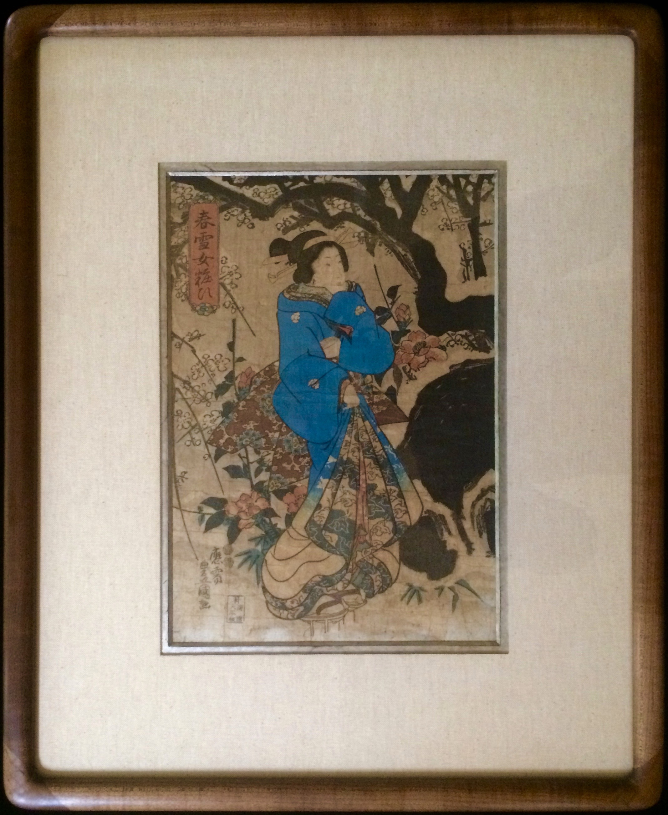 Utagawa Kunisada and Frame.jpg