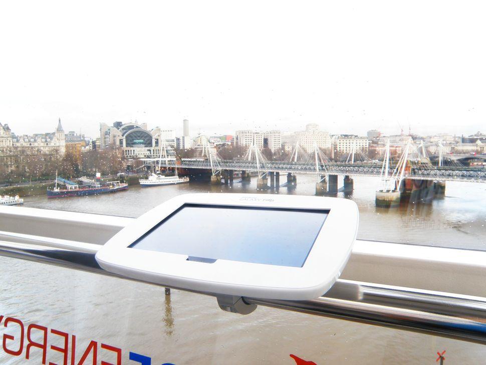 london eye capsule tablets 3.jpg
