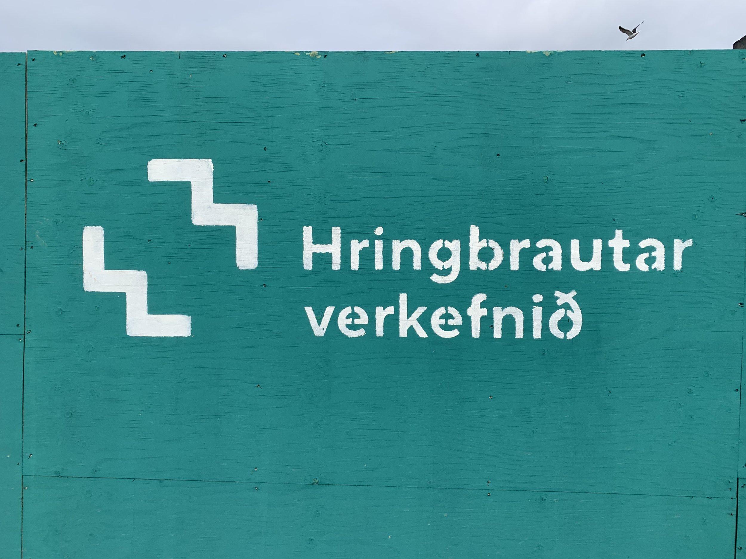 Hringbrautarverkefnið logo - þekki ekki hönnuðinn.