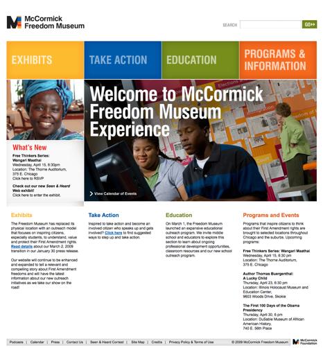 freedommuseum.png