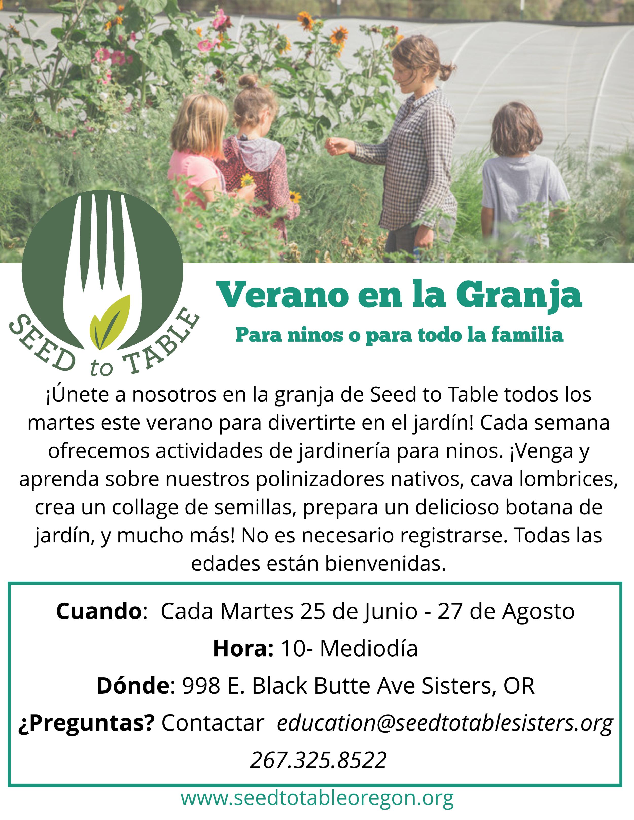 SPANISH Family Mornings in the Garden Flyer .png