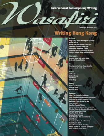 "london based internaitonal magazine wasafiri's fall 2017 issue devoted itself to hong kong. on their lead article on hong kong and imagery they include the books:  ""...Although not produced by a Hong Kong local, there is also the stunning  Walled City Trilogy , a series of graphic novels by Anne Opotowsky, which has received critical acclaim internationally. In the first two books of the trilogy (the third has not yet been published), Opotowsky renders Hong Kong's colonial history through the perspective of socially marginalised characters (prostitutes, street performers, and a low-level postal worker whose job it is to deliver lost letters). Opotowsky's graphic novels engage with and expose colonial tropes of Hong Kong, in many ways challenging its historical status as a mysterious and exotic location for a Western gaze by re-situating history and calling attention to excluded perspectives and viewpoints."""