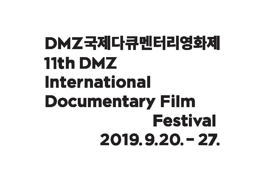 dmz_logo_black_dates copy.png