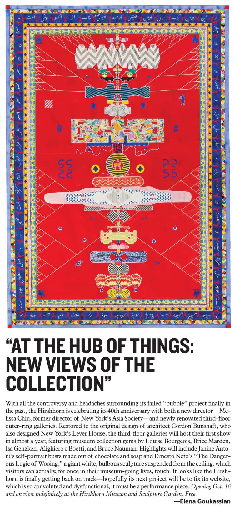 https://www.washingtoncitypaper.com/arts/article/13046060/at-the-hub-of-things-new-views-of-the-collection