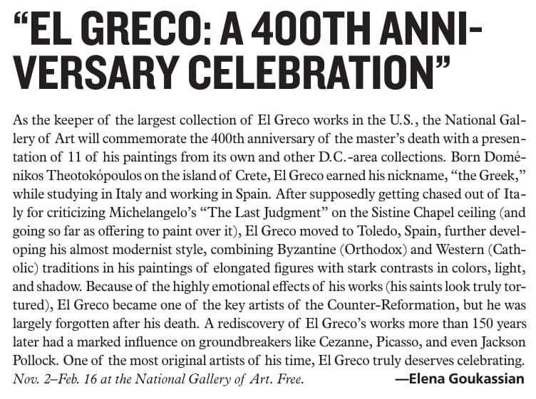 https://www.washingtoncitypaper.com/arts/article/13046059/el-greco-a-400th-anniversary-celebration-nov-2feb-16-at