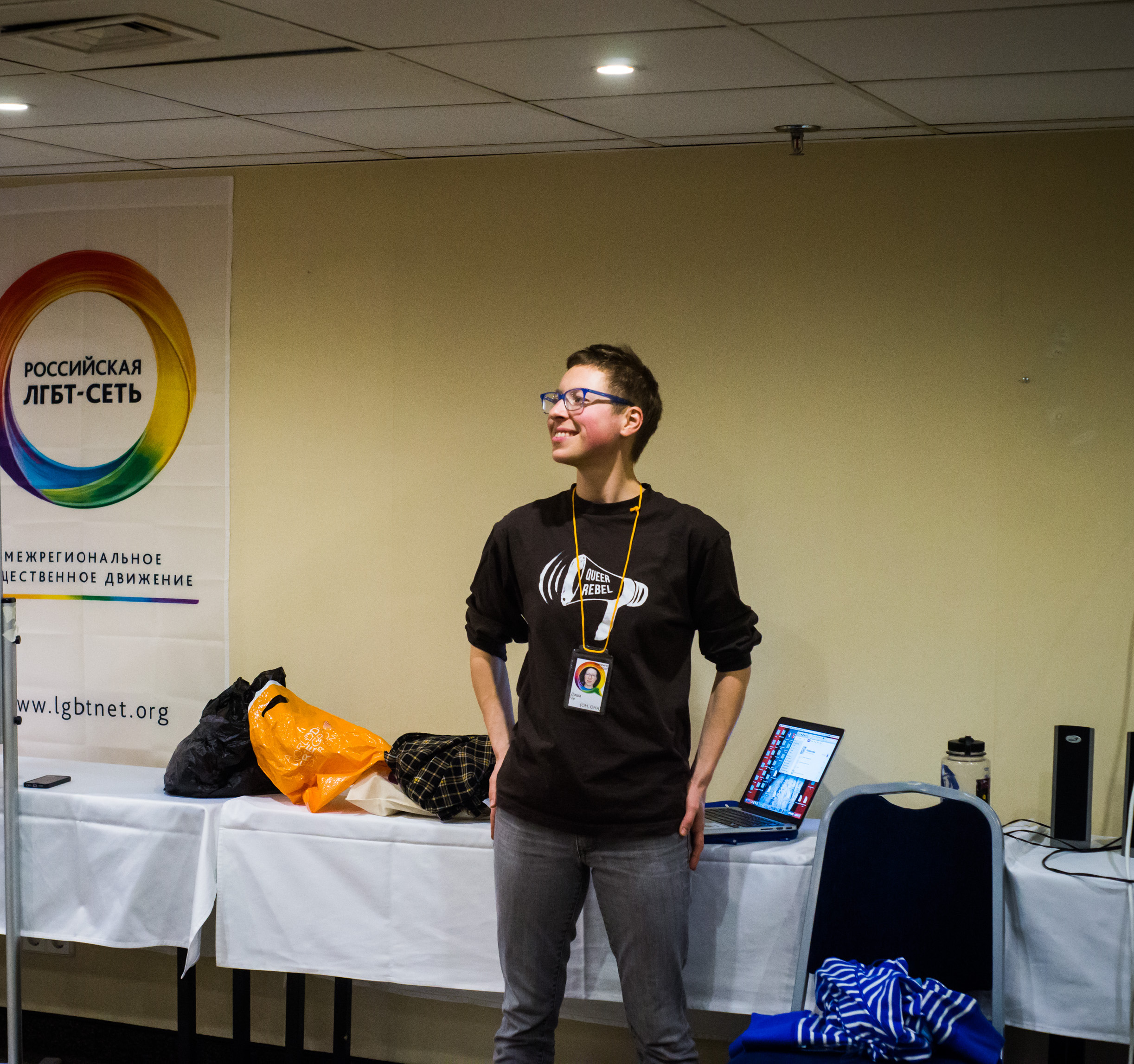 Telaboratoria as a part of 2017 Forum for LGBT activists. Photo credit: Russian LGBT Network. November 2017