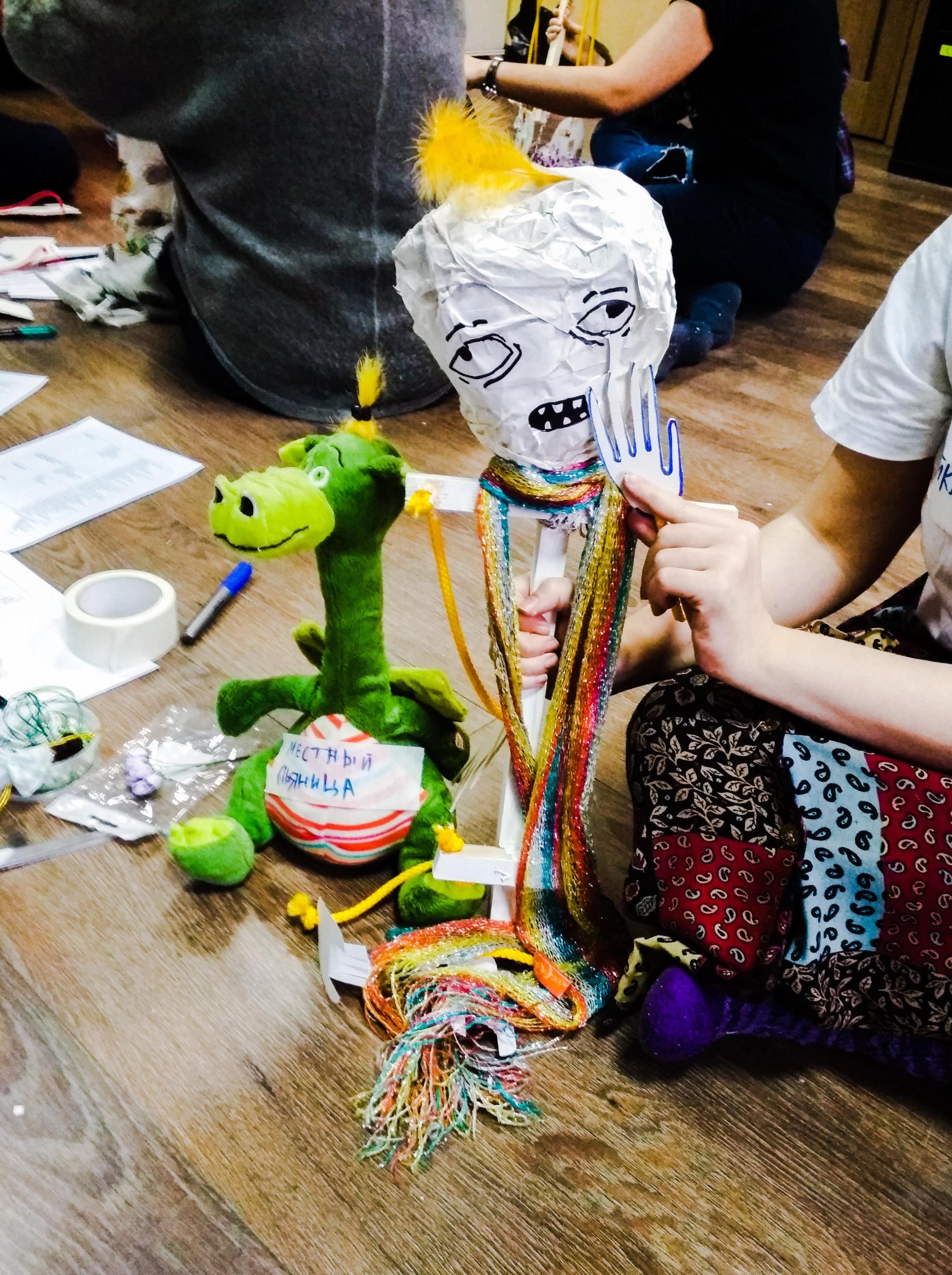 Telaboratoria Queer Puppetry Workshop, St. Petersburg, March 2018