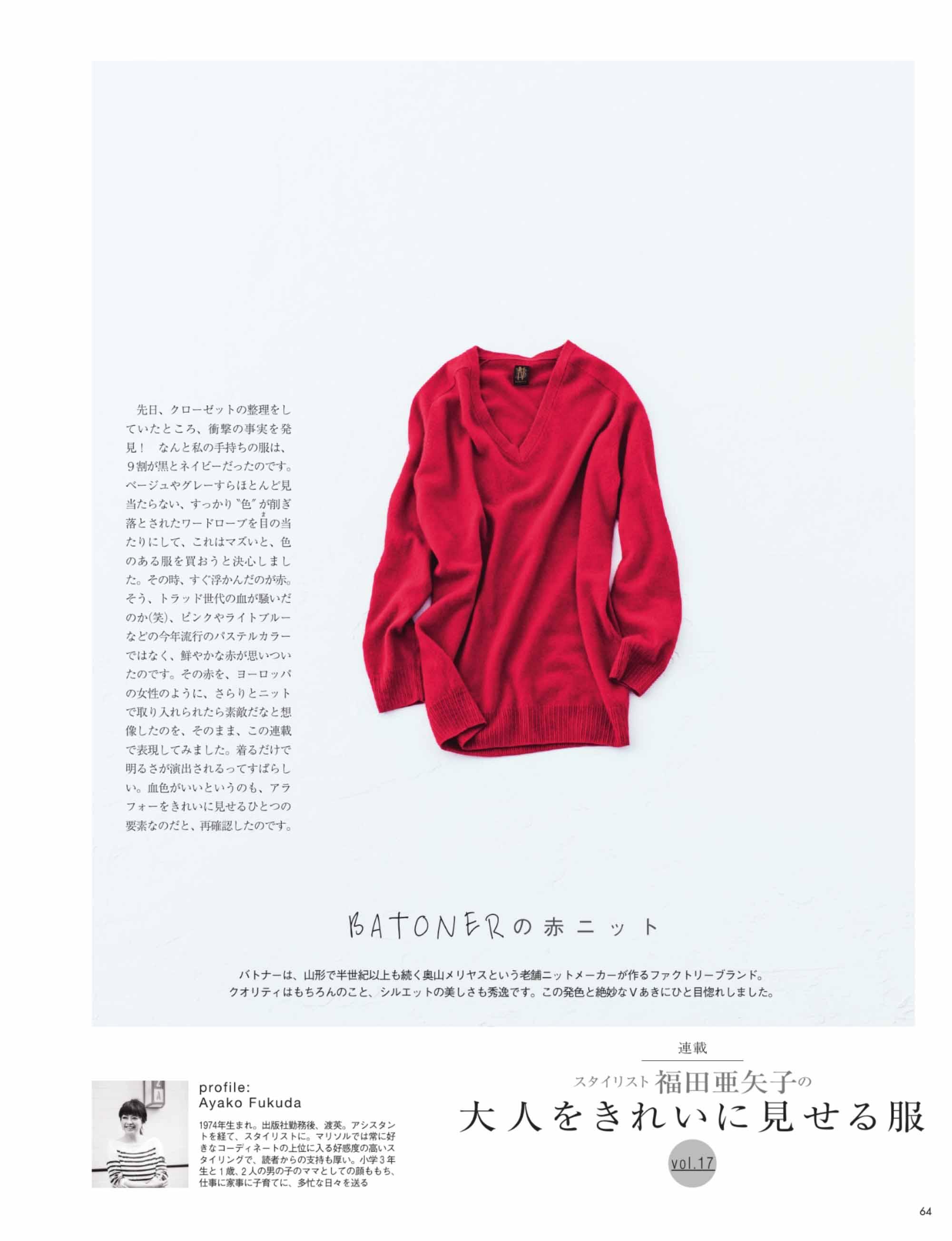 058 (1).jpg