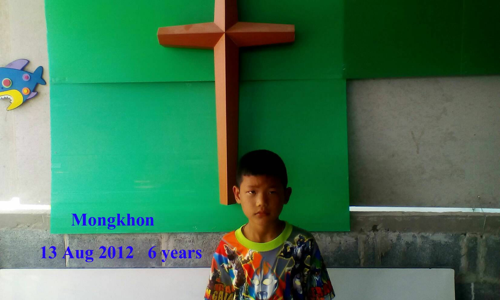 Mongkhon (6 years old, boy)