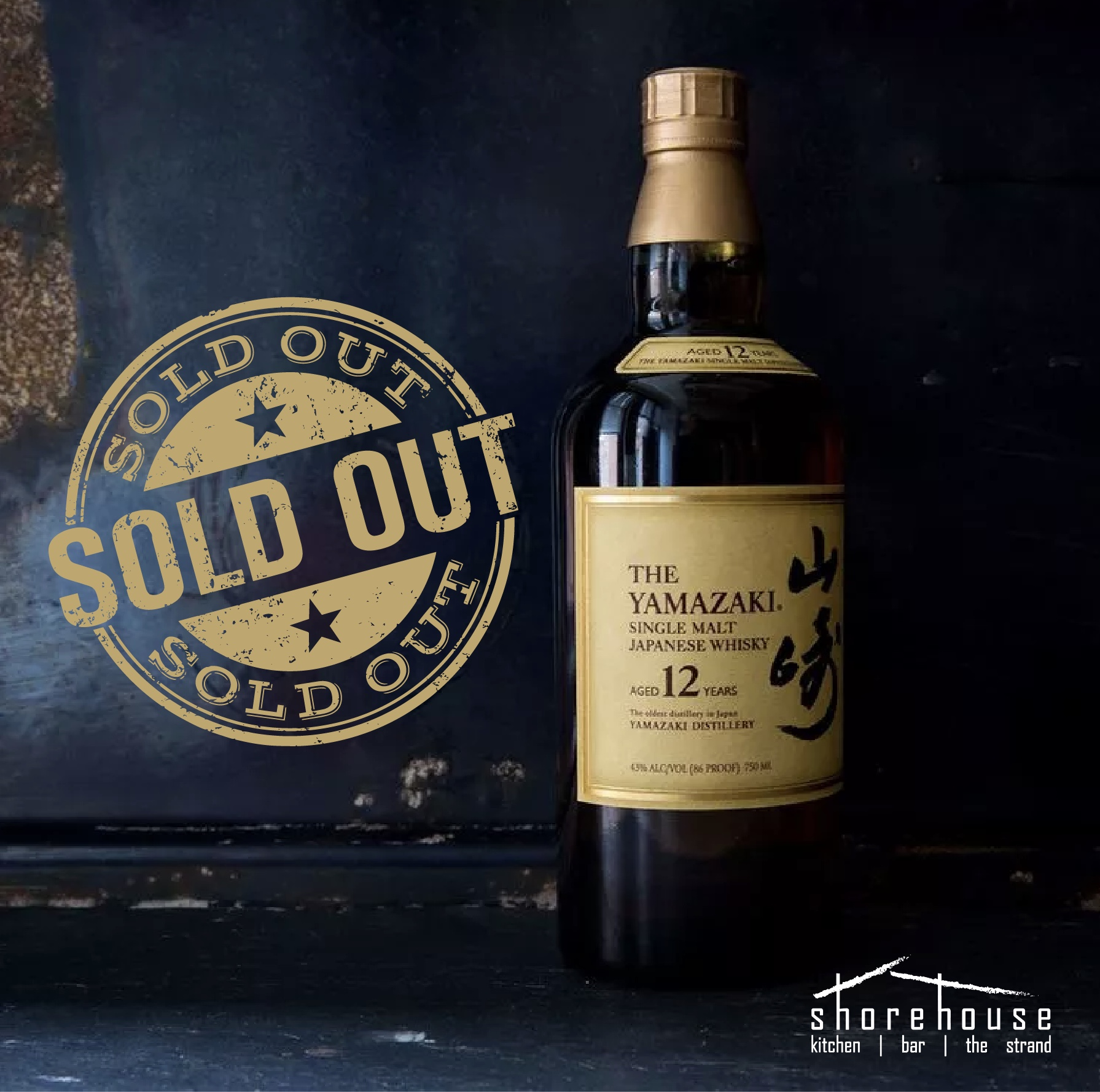 Episode 1 in our Series of Unusual Events saw two sold out Japanese Whisky Dinners!