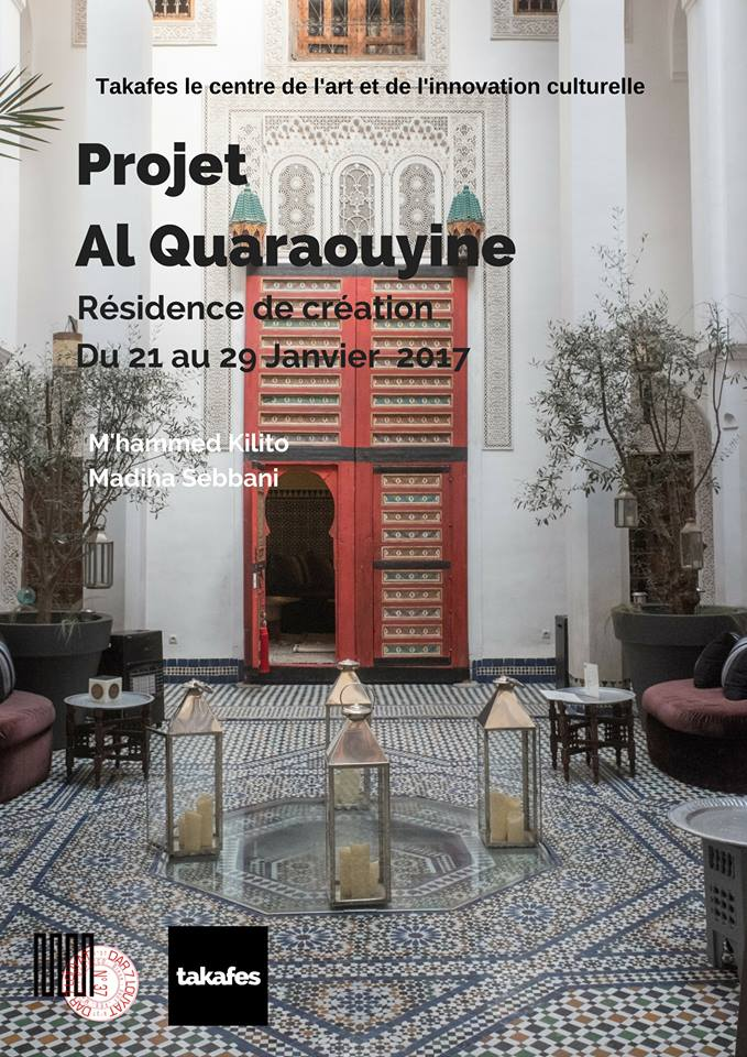 Residencies -   2017 January - M'Hammed Kilito and Madiha Sebbani2017 March - Ousmane Mbaye and Hicham Lahlouin residency at Dar 7 Louyat.Partnership with l'Institut Français de Fès, Takafès et Dar 7 Louyat