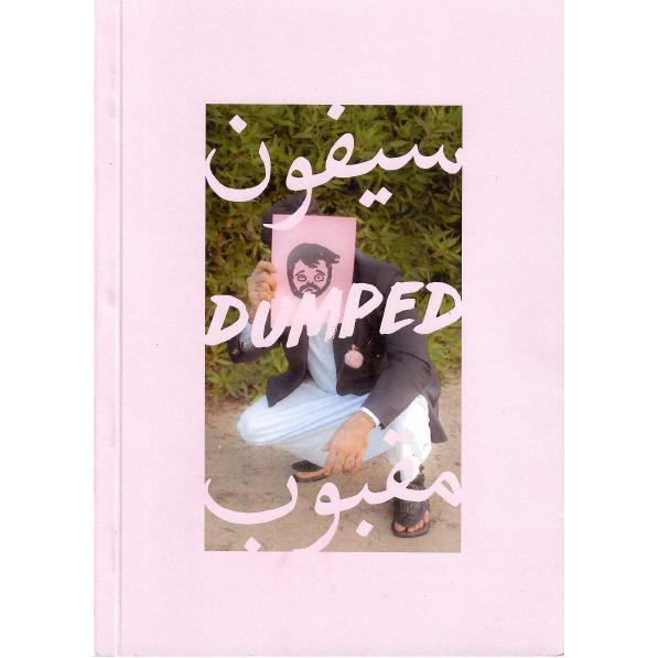 dumped.png