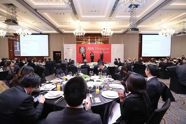 1808-shanghai-2018 banquet 3.jpg