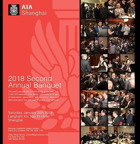 1808-shanghai-2018 banquet invite 2.jpg