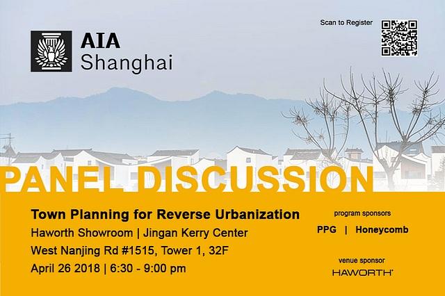 1808-shanghai-180426 panel town planning_800.jpg